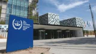 ICC building for Netherlands