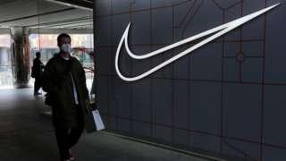 Nike ၊ တရုတ်၊ ဝိဂါ