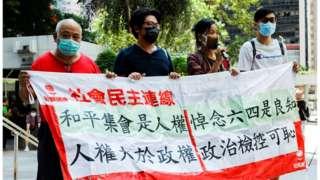 社民连到法院外声援被告。
