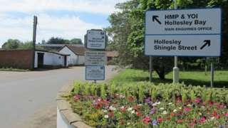 HMP & YOI Hollesley Bay sign