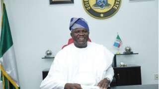 Akinwunmi Ambode former Lagos state govnor
