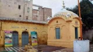 पाकिस्तान: लाहौर के गुरद्वारे को मस्जिद बनाया जाएगा?