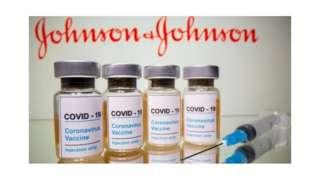 Urucanco rwa Johnson & Johnson