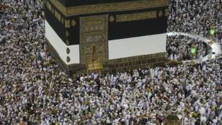 Muslims for Mecca, Saudi Arabia on August 7 2019