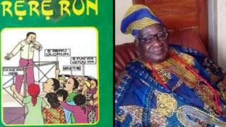 Oladejo Okediji àti ìgbé ayé ìtàn kíkọ rẹ̀