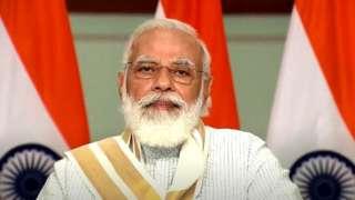 ప్రధానమంత్రి నరేంద్ర మోదీ