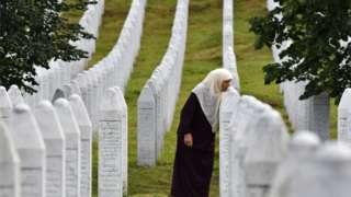Potocari memorial centre, near Srebrenica