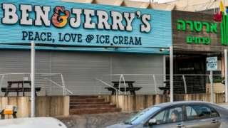 Tienda deBen & Jerry's en Israel