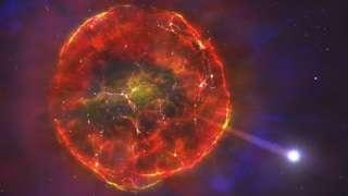 Imagem de uma supernova parcial