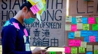 Biểu ngữ ủng hộ cho các cuộc biểu tình vì dân chủ ở Hong Kong tại Đại học Queensland, Úc