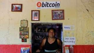 продавец в Сальвадоре