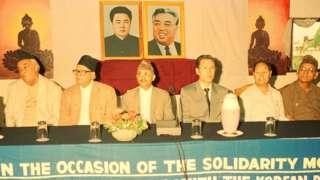 कोरियाको पुनरेकीकरणसम्बन्धी सन् २००० मा आयोजित एक कार्यक्रममा अहिलेका प्रधानमन्त्री केपी ओली पनि सहभागी थिए