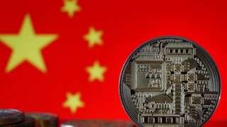 中国央行很可能是全球第一个推出数字货币的央行