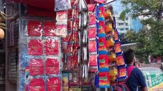 बिहार में पान मसालों पर लगा प्रतिबंध