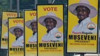 Museveni campaign posters