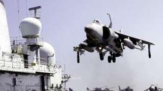 An RAF Sea Harrier