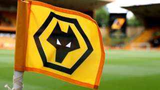 Wolves flag at Molineux