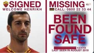 Roma missing child backgorund