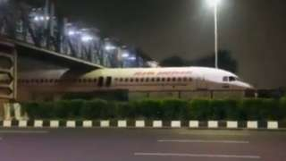 Xiyyaarri The Air India riqicha jalatti danqame