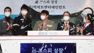 15일 서울 여의도 한국거래소 1층 로비에서 빅히트엔터테인먼트 상장 기념식이 진행되고 있다