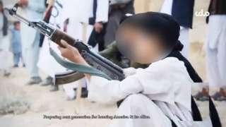 طالبان ویڈیو