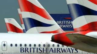 British Airways aeroplanes