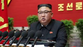 North Korean leader Kim Jong-un addresses the Workers' Party conference (6 January)