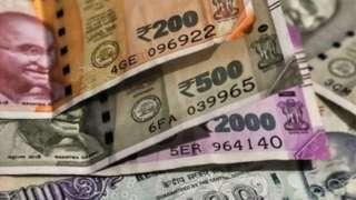 लक्ष्मी विलास बँकः तुमचे बँकेतले पैसे सुरक्षित राहाण्यासाठी हे उपाय करा