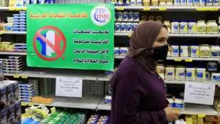 Amman'da da Fransız ürünleri raflardan kaldırıldı.