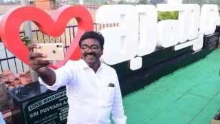 తెలంగాణ మంత్రి పువ్వాడ అజయ్ కుమార్