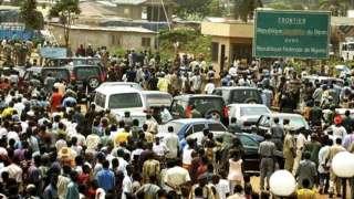 Urubibe rwa Nigeria