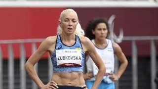 Зубковська