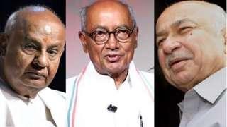దేవెగౌడ, దిగ్విజయ్ సింగ్, సుశీల్ కుమార్ షిండే