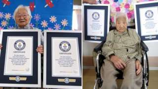 دنیا کی سب سے عمر رسیدہ جڑواں بہنیں