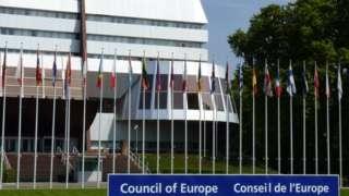 Савет Европе
