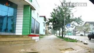 Flooding in Wonsan, North Korea