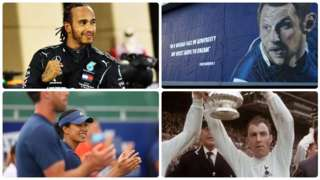 Lewis Hamilton, Rob Burrow, Anne Keothavong and Jimmy Greaves have all been honoured
