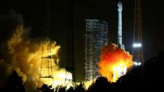 Beidou rocket launch