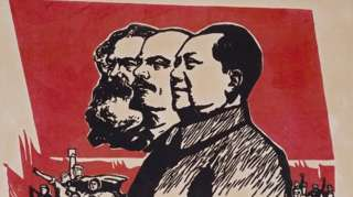 Portraits of Karl Marx, Vladimir Lenin and Mao Zedong (from left to right).