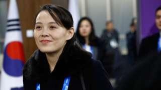 North Korea's Kim Jong Un's sister Kim Yo Jong