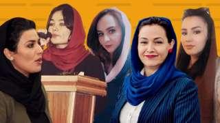 अफगाणिस्तानमध्ये तालिबान आल्यानंतर महिलांचा विरोध कायम आहे.