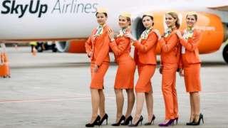 Seragam lama awak kabin SkyUp Airlines