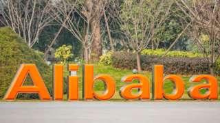 Alibaba sign.