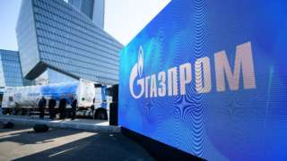 Gasprom.com