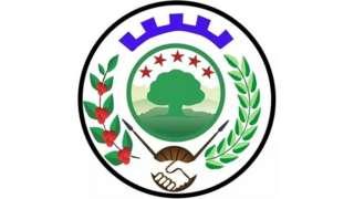 Paartii Kongirasii Federaalistii Oromoo