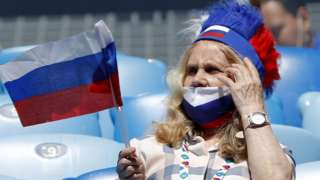 Russian fan inside Saint Petersburg Arena,June 16, 2021