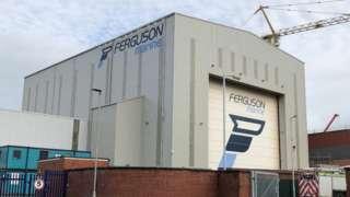 Fergusons yard