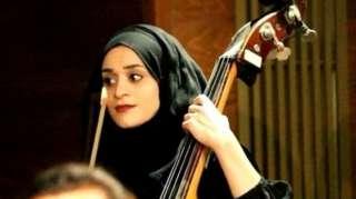 Mariam Afifi