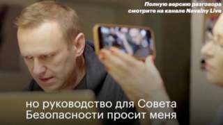 Still from Navalny video in which he phoned one of his alleged would-be assassins