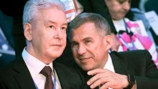 Собянин и Минниханов